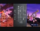 メギド72 1つのPTでストーリーVHチャレンジpart21(65-67VH)