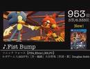 第12回みんなで決めるゲーム音楽ベスト100(+900)Part2