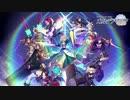 【動画付】Fate/Grand Order カルデア・ラジオ局 Plus2019年11月8日#032ゲスト川澄綾子