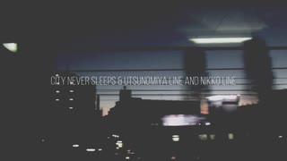 City Never Sleeps