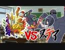 【ポケモンUSM】新章ツノポケモン統一で幻天神楽【VS ステア】