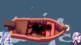 安価ゲーム好きの琴葉茜を想う※※※が孤独海を航海する8