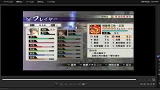 [プレイ動画] 戦国無双4-Ⅱの第二次上田城の戦いをはるかでプレイ