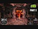 第5回②【ダンジョン探索DRPG】ドラグナーの迷宮-Dungeons Of  Dragon Knight-の実況プレイ配信(西森オペック)