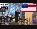 星条旗よ永遠なれ/アメリカ海軍第七艦隊音楽隊