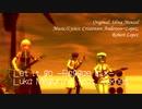 【巡音ルカ】Let it go -L Reggae mix-