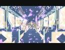 号泣列車☆彡 歌ってみた〈poy〉