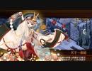 【城プロRE】推し娘たちと行く! 懐古模倣の鋼獅子 -絶弐-(難しい)