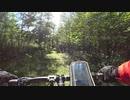 ファットバイク 七条大滝 Part1