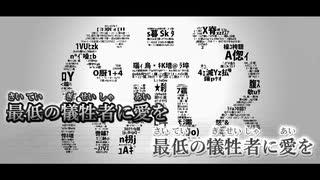 【ニコカラ】しう[[ On vocal ]]
