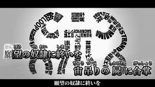【ニコカラ】しう[[ Off vocal ]]