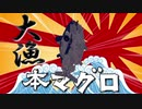 【Besiege】マグロ型戦闘機 + P1供養祭で走りましタイヤ