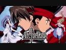 1999年04月05日 TVアニメ アークザラッド OP2 「Rest In Peace」(NiNa)