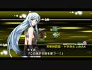 スーパーロボット大戦X-Ω NOT ALONE Ω級 ランクS(ピピ美使用)