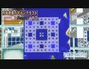 【Minecraft】 方向音痴のマインクラフト Season7 Part70 【ゆっくり実況】