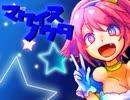【VIPRPG】 マケイヌノウタ その1