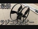 ギガパンジャンの動画