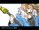 【VIPRPG】 マケイヌノウタ その2