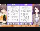 心理テストで結婚したい人は神田さんと答えてしまう郡道美玲先生
