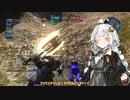 【バトオペ2】紲星あかりののんびりオペレーション!part10【VOICEROID実況】