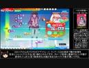 【RTA】ティンクル☆くるせいだーすSBX Hard 40分59 Part.1 【クルくる】