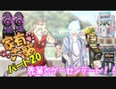 【家有大貓Nekojishiパート20】BL要素あり(?)なケモノゲームでムラムラしよう