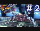 VSマグネットボンバー【スーパーボンバーマン R】#2