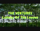 The Ventures Lullaby Of The Leaves(Cover)