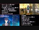【歌枠】月ノ美兎・剣持刀也で組曲『ニコニコ動画』