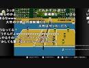 【ch】うんこちゃん『東京オリンピック男子バレー決勝戦日本VSキューバ』1/3【2019/11/09】