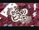 【1周年記念に】からくりピエロ/40mP 歌ってみた【かおか】