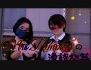 【EternaX】Mrs.Pumpkinの滑稽な夢【踊ってみた】