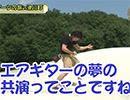 嵐・梅屋のスロッターズ☆ジャーニー #477