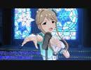【#天空橋朋花生誕祭2019】グリーンライツ・セレナーデ【ミリマスMAD】