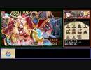 【城プロ:RE】懐古模倣の鋼獅子【殿を応援するだけ】