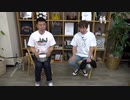 【死闘】有野VS濱口 鍋戦争勃発! よゐこチャンネル #24 増刊号