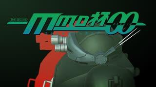 【MMD杯ZERO2参加動画】MMDボトムズ・モデルカタログ2019【AT・キャラクターモデル編】