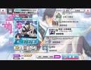 [テニラビ] 革命への前奏曲 (跡部景吾) EXPERT プレイしてみた!