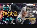 【DOA6】また神試合なのか…!?【実況なし】