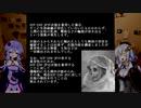 【SCP紹介】 教えて! ゆかり先輩! SCP-239-JP / 骨の女王