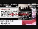 20191110 暗黒放送 暗黒放送10年間まとめスペシャル放送 ③