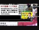 20191110 暗黒放送 暗黒放送10年間まとめスペシャル放送 ①
