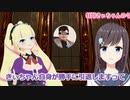 【牡丹きぃ引退後】オバママが語る牡丹きぃちゃんの話【2019/05/15】