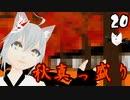 【紅葉】烏丸ゆんの秋領域開放【VTuber】