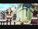 【プレイ動画】ライザのアトリエ【字幕プレイ】 冒険46(調合+色々