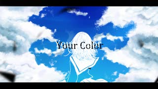 Your Color/蒼野みどりfeat.音街ウナ