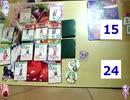 【東方ナンバースマッシュ】第8回トーナメント大会 準決勝と決勝【NS&ES】