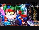 【パチンコ実機】CRF機動戦士Zガンダム Light ver【貴様いつから4回目になった】