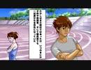 【マンガ動画】教師いじめをした教師の末路