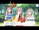 【キュー!】BBQからエロゲー路線へとシフトする声優育成ゲーム part11【CUE! 実況】